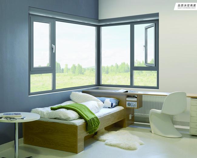 广东兴发铝材厂家 帕克斯顿门窗系统