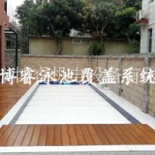 厂家直销自动游泳池盖。游泳池保温盖、泳池防尘盖图片