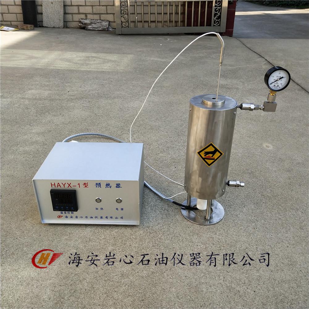 预热器,小型预热器,报价,生产厂家,批发价格【海安岩心石油仪器有限公司】