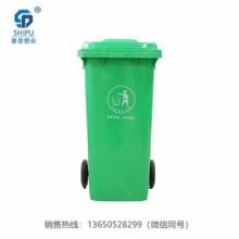 重庆户外垃圾桶品牌直销 室外翻盖带轮子垃圾桶现货充足批发