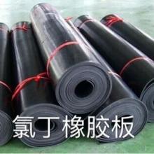 批发氯丁橡胶板 硅橡胶板 氟橡胶板 耐磨橡胶板