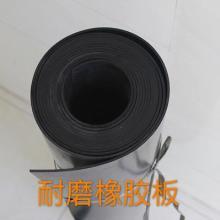 耐酸碱橡胶板 批发氯丁橡胶板 硅橡胶板 氟橡胶板