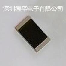 供应RFG10W大功率50Ω高频DC-4GHz薄膜贴片电阻批发
