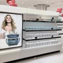 德国Phyris|耀奢入驻全亚洲最大尖端科技美容中心图片