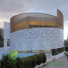 造型铝板厂家、美的空间设计、批发报价【广州市广京装饰材料有限公司】图片
