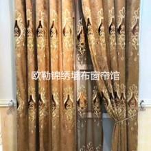 西安酒店工程窗帘纱|专业专注批发