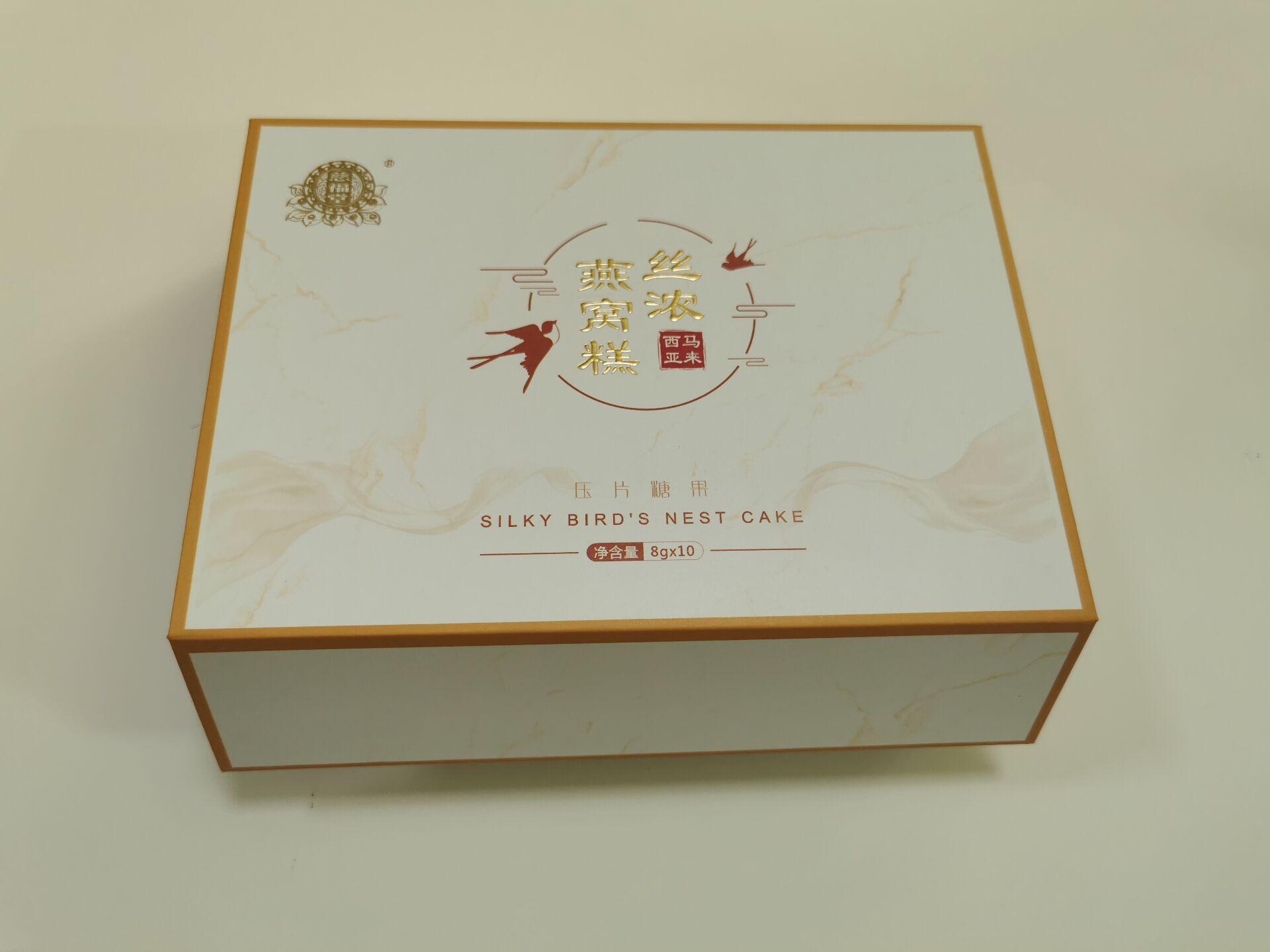 食品级抽屉盒/彩盒/牛皮盒/厂家定制,批发食品级盒