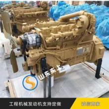 供应山东东上潍柴发动机配件原厂配套潍柴增压器垫片WD615装载机柴油机