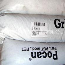 PA66 德国巴斯夫 A3UG6 郑州电器外壳PA66纺织器材批发