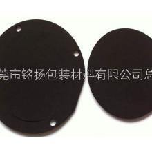 EPDM泡棉成型厂家-供应商-批发