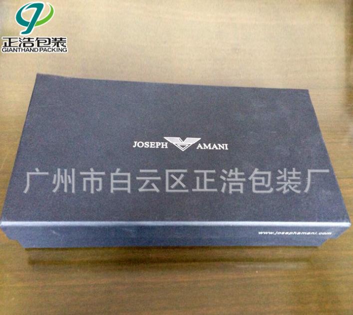 [相信选择没有问题】佛山黑色纸盒定制,黑色纸盒价格-广州市白云区正浩包装厂总部