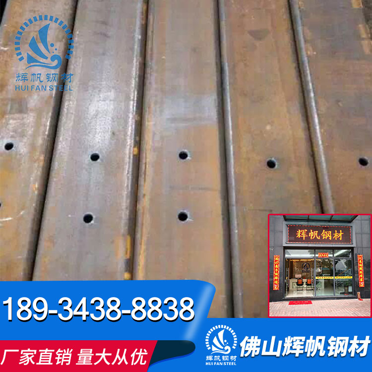 佛山厂家加工定制钢板冲孔 Q235B热板冲孔板 Q345B冷板冲孔
