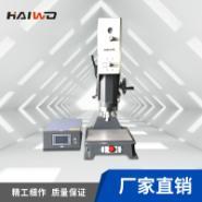 超声焊接机图片