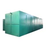 造纸污水处理设备矿山污水处理设备