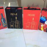 北京酒盒,红酒包装,酒盒现货,酒架酒具,双支皮盒 新款双支酒盒