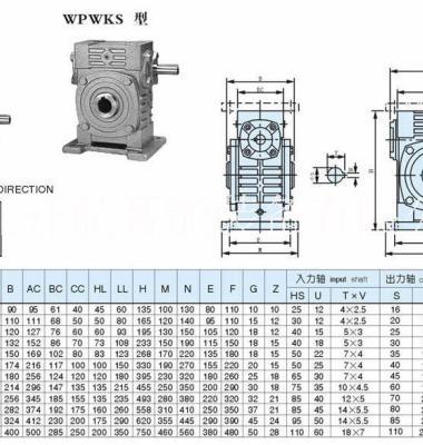 WPWKS155-30-A减速机图片/WPWKS155-30-A减速机样板图 (2)