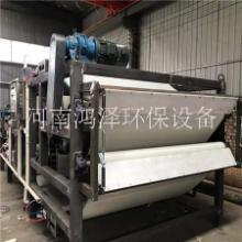 3500型带式污泥脱水机 新型泥浆压滤机 工业压泥机批发