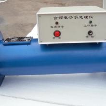 德州DN80电子水处理器生产厂家图片