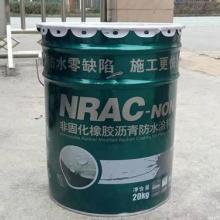 四川20kg装非固化橡胶沥青防水涂料批发