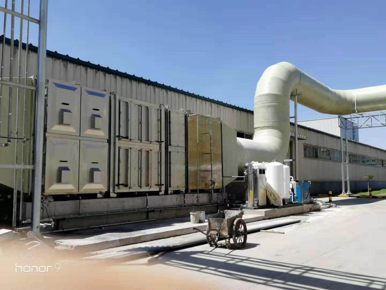 有机废气治理工程 有机废气场强裂解装置