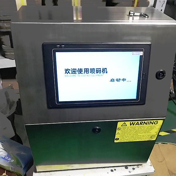 深圳小型喷码机厂家直销,广东省内可以上门安装培训