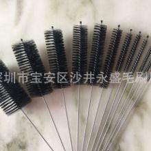 管道清洁毛刷定制 管道清洁毛刷 深圳工业毛刷厂家批发