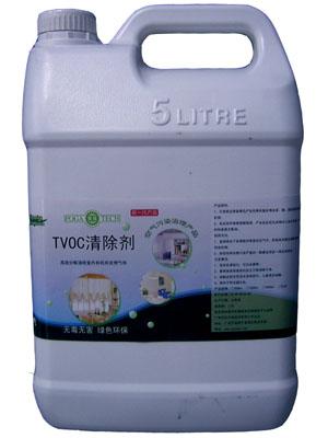 5kg工程装TVOC清除剂,高效去除装修后产生的有机氯、苯、酮、醇类等挥发性有机物