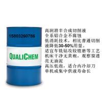 XTREME CUT 230 高性能低消耗黑色金属切削液图片