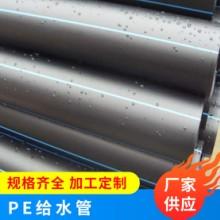高密度聚乙烯PE给水管 pe农田灌溉管批发