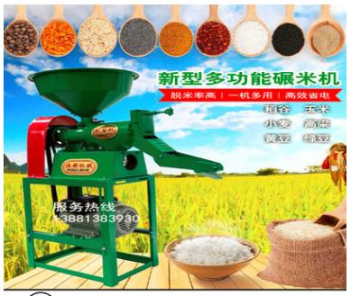 碾米机销售
