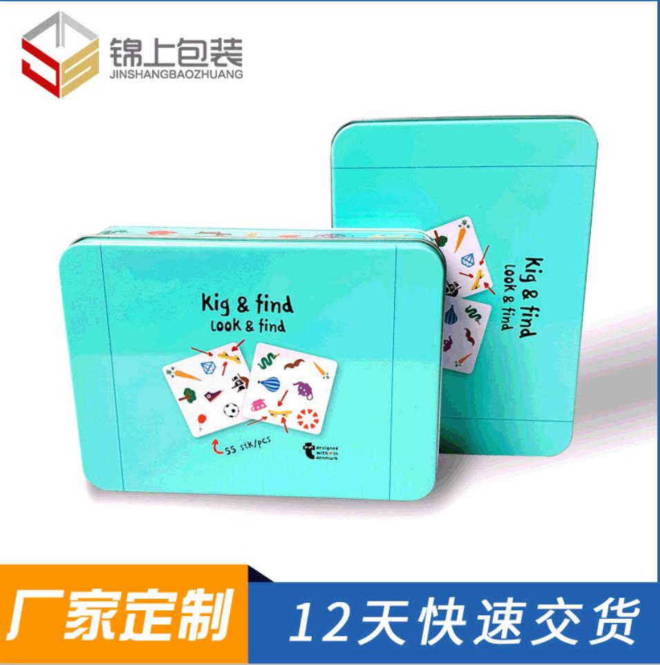 方形铁盒 高档游戏牌铁盒包装 安徽铁盒厂家 方形香水铁盒 方形铁盒报价