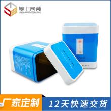 马口铁茶叶罐 二两装茶叶罐 金属盒 定制印花茶叶罐