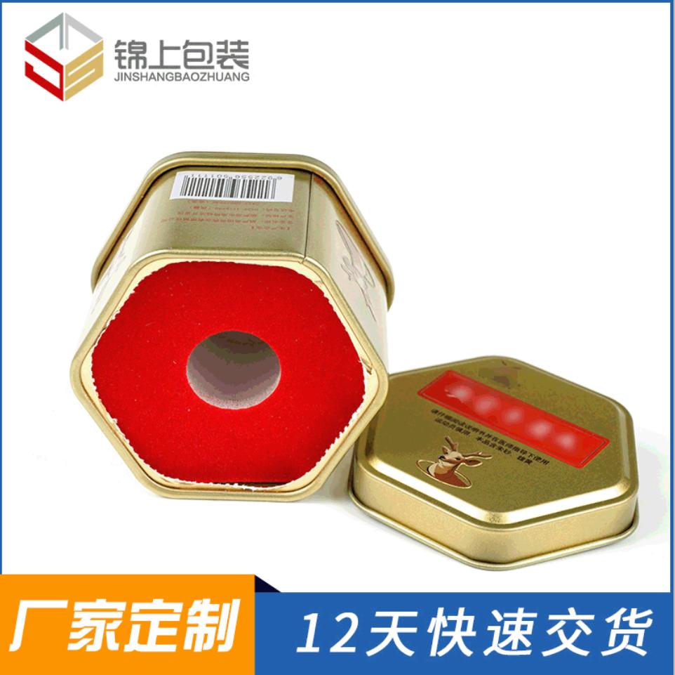 六角形铁盒铁罐 安徽异形铁盒定制 六边形包装铁盒