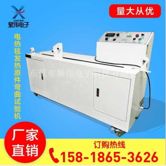 电热毯发热元件弯曲测试仪 发热丝耐弯曲试验机 柔性发热线测试机