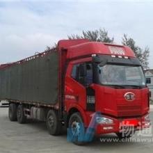 机械设备  工厂货运运输 集装箱货运图片