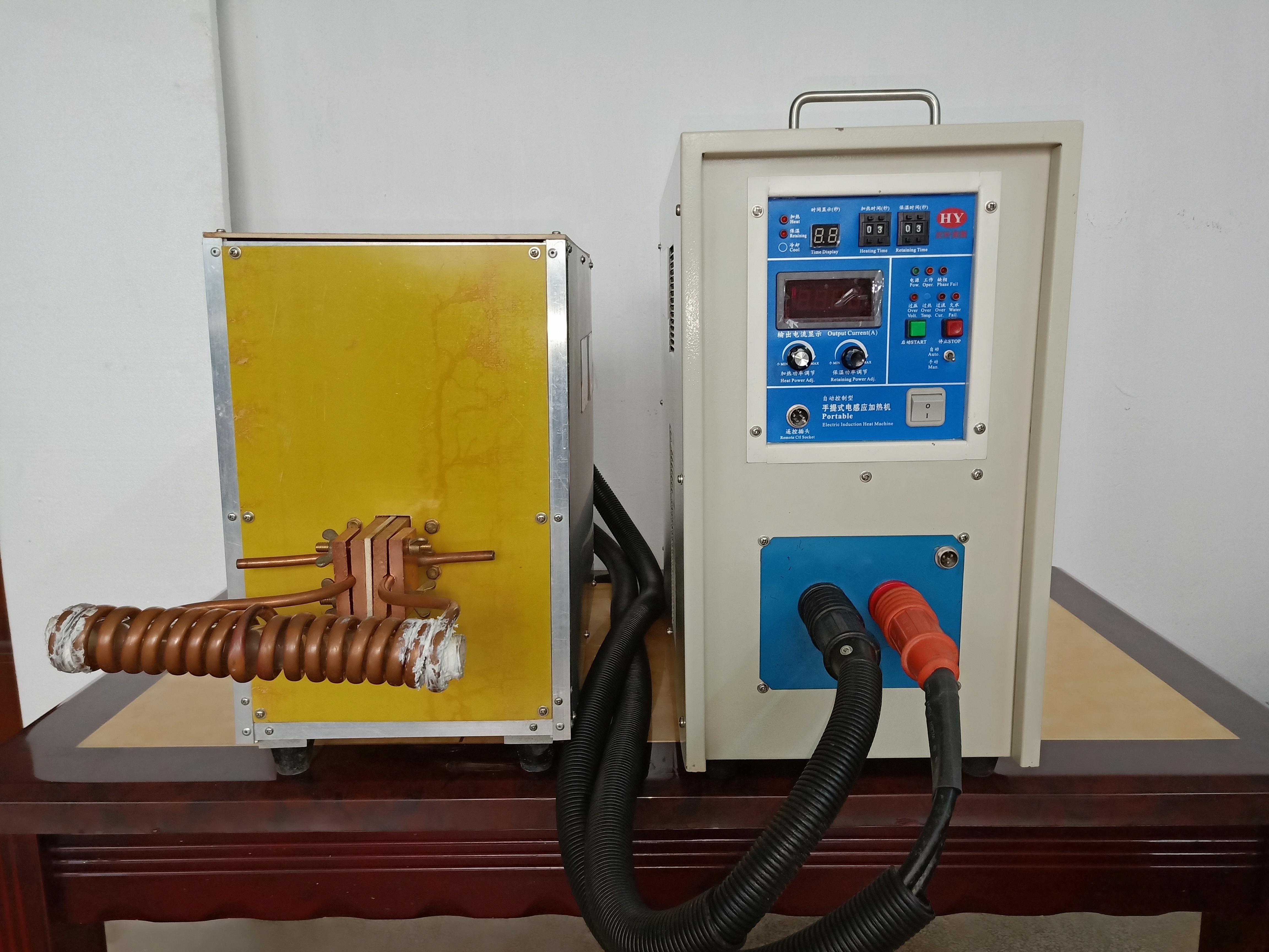 超高频感应加热机、高频焊接