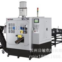 金属圆锯机 cnc全自动高速圆锯机厂家批发