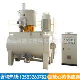塑料机械拌料机设备PVC管材板材生产设备混合机