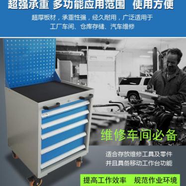 汽修工具车报价 汽修工具车供应商 北京汽修工具车