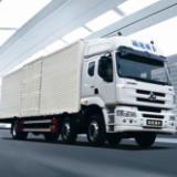 邢台到南京货物运输 整车零担 货运物流公司 邢台至南京直达专线