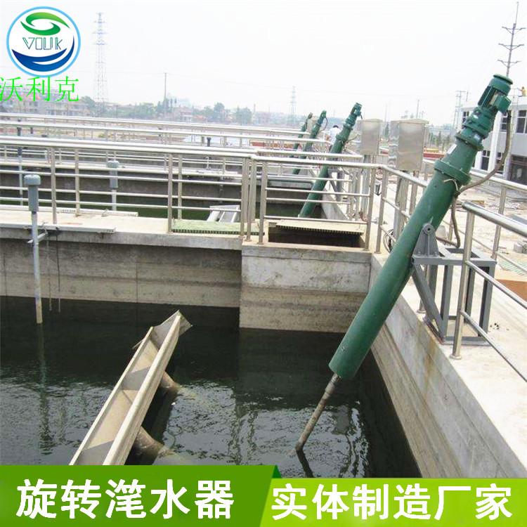 重庆滗水器 自浮式滗水选沃利克环保