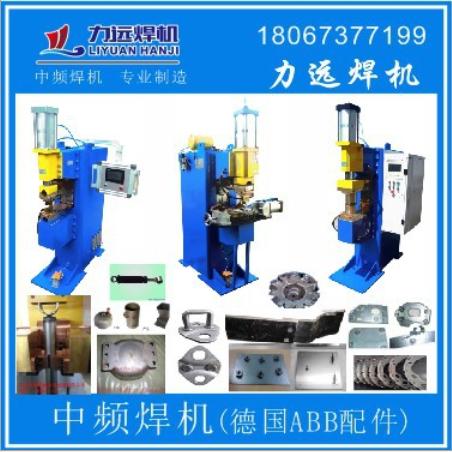 宁波中频焊机厂家-供应-直销