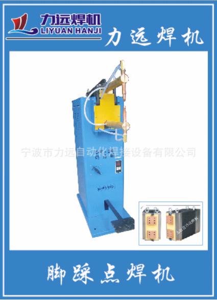 宁波不锈钢焊机厂家-供应-直销