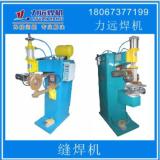 宁波滚焊机厂家-供应-直销