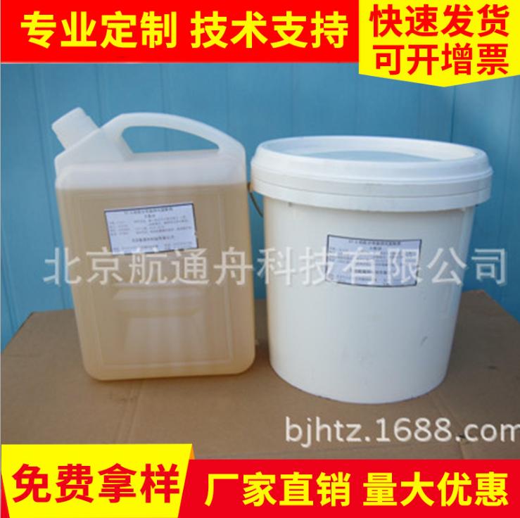 E2132常温固化高硬度模具面材环氧树脂胶厂家环氧树脂胶批发环氧树脂胶经销商