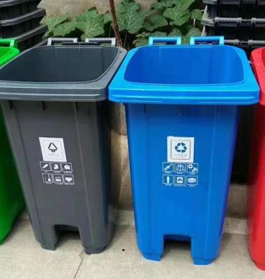 120L环卫垃圾桶厂家直销图片/120L环卫垃圾桶厂家直销样板图 (2)