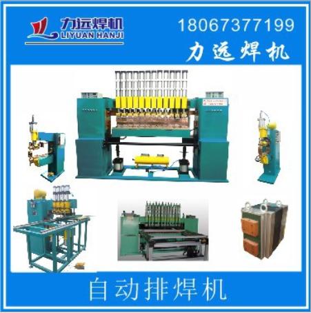 宁波自动焊机厂家-供应-直销