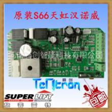 供应原装施普雷特S66控制板原装施普雷特SUPER LIFT S66 汉诺威车库卷帘门控制板电机线路板