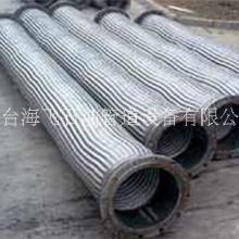 储罐抗震金属软管(JYG-KZ型)-泵连软管价格-软管批发批发