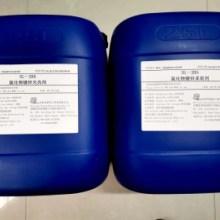 氯化物镀锌光亮剂205系列 氯化物镀锌光亮剂205系列